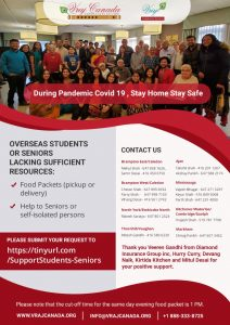 Stay Home Stay Safe - Covid 19 Pandemic